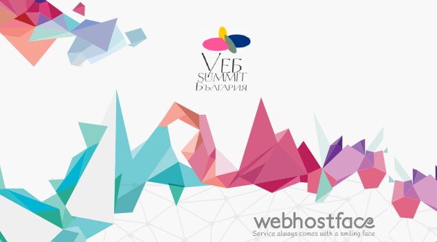 Bulgaria Web Summit 2014